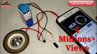 खराब मोबाइल चार्जर से बनाये Amplifier अपने घर पर आसानी से