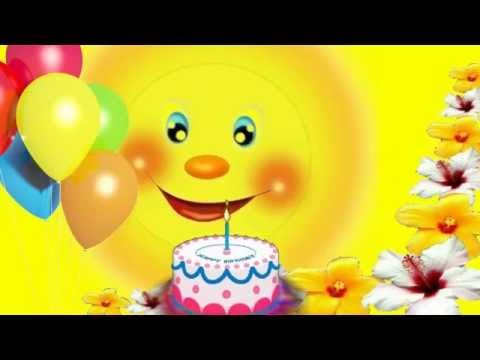Музыкальное поздравление к дню рождения подруге