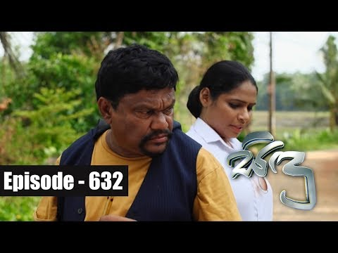 Sidu | Episode 632 08th January 2019