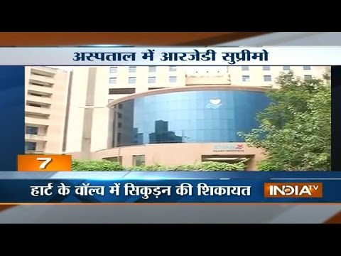Lalu Prasad Yadav Admitted To Asian Heart Hospital - India TV