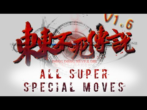 DONG DONG NEVER DIE [All Super Special Moves]