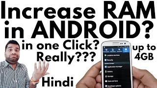 Can we Easily Increase RAM in Android Phones in One Click? Explained