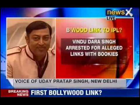 IPL spot fixing Vindu Dara Singh arrested by Mumbai crime branch