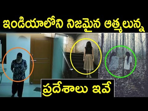 Mysterious Places in India That You NEVER Know | Interesting Facts in Telugu | Tollywood Nagar