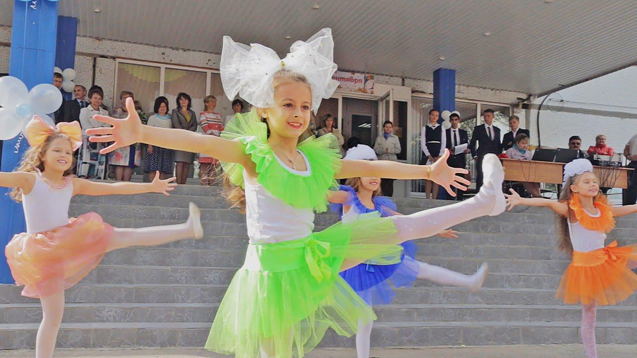 Сценарий 1 сентября на танцах