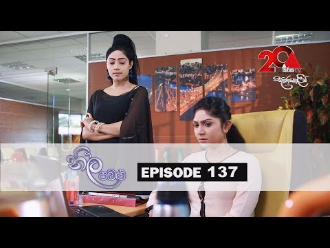 Neela Pabalu | Episode 137 | 19th November 2018 | Sirasa TV