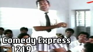 Comedy Express 1219 || Back to Back || Telugu Comedy Scenes