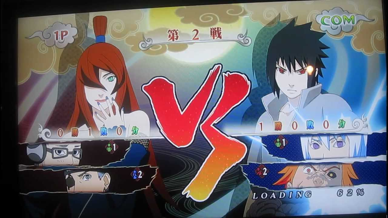 5th Mizukage  Mei vs Naruto 5th Mizukage