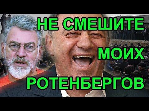 Дагестан против философа! Артемий Троицкий