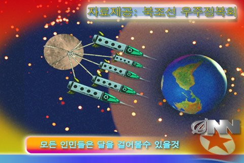 Kim Jong Il Announces Plan To Bring Moon To North Korea