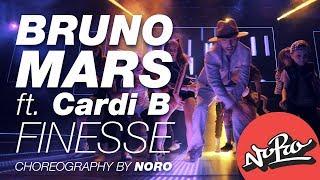 Download Lagu Bruno Mars   Finesse Remix Feat  Cardi B  l NORO Choreography l N Dance Company Gratis STAFABAND