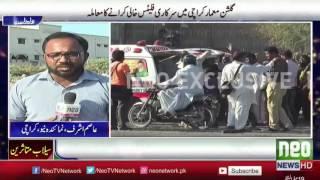 Govt Flats Main Illegal Qabza Mafia Kay Khilaf Crack Down | Neo News