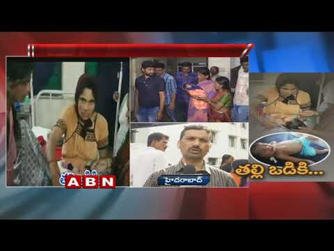 Exclusive Visuals | Abducted Toddler in Koti Maternity Hospital Reunited With Parents | ABN Telugu