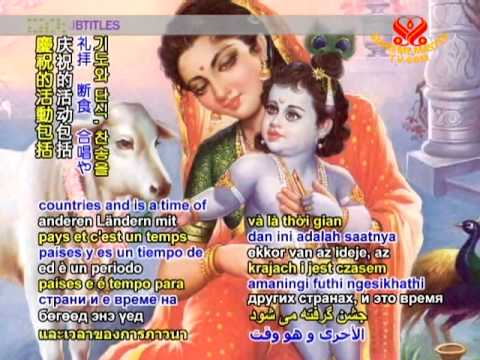 2  TODAY IN HISTORY   Celebrating Janamashtami   02 Sept 2010