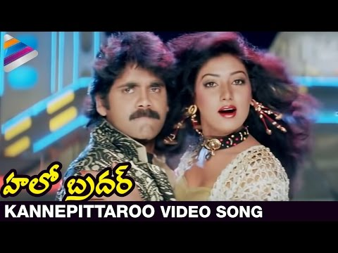 Manam Nagarjuna Kanne Pettaro Song - Hello Brother Movie Songs - Ramya Krishna, Soundarya video