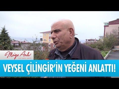 Veysel Çilingir'in yeğeni bildiklerini anlattı! - Müge Anlı İle Tatlı Sert 21 Aralık 2017