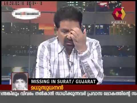 Pravasalokam 23-05-13 Part 2