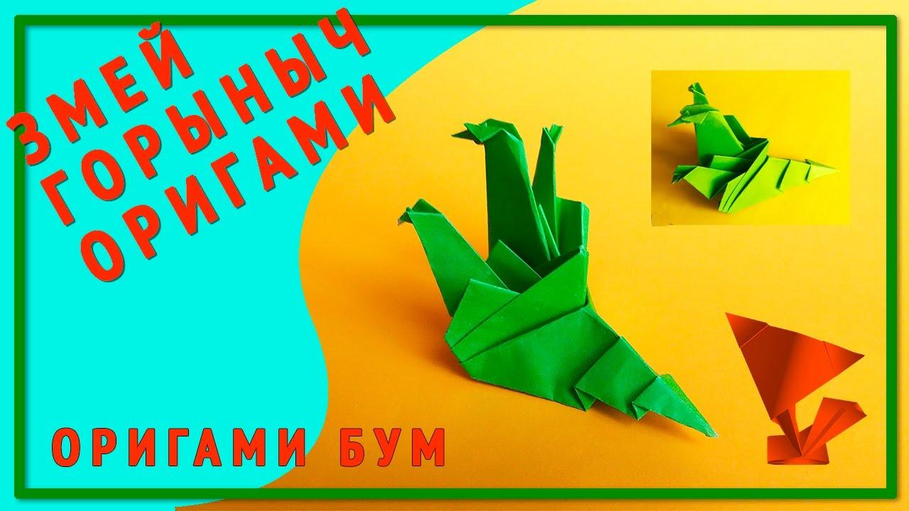 Как из оригами сделать змею 949