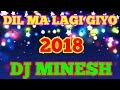 Dil Ma Lagi Giyo (Rodali) 2018 Dj Minesh Vansda