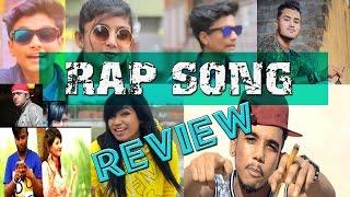 Bangla Rap Song review ft DDC, ALI Gster, Hero Alom #কাটাছেড়া ep4     The Village LAB