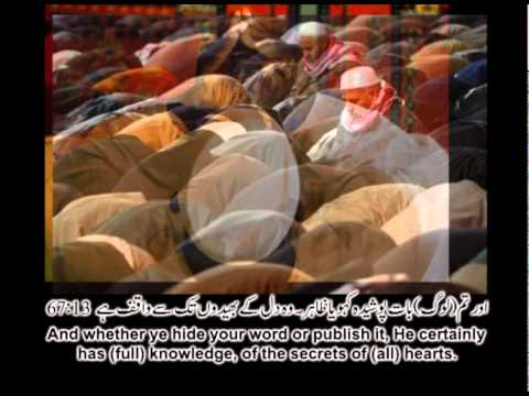 Surah Al-mulk-067 Qari Abdul Basit - Urdu + English video