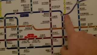 Beijing subway system and map