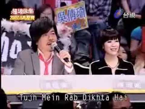 Chinese guy singing Tujh Mein Rab Dikhta Hai