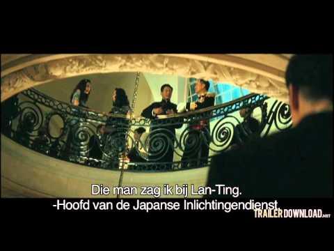 Shanghai 2010 Movie Trailer HD