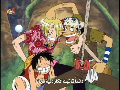 luffy & Usopp funny * _^  ون بيس  لوفي & يوسب ضحك