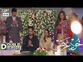 Khudgarz Episode 9 & 10 - 16th Jan 2018 - ARY Digital Drama thumbnail