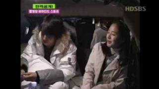 러브스토리 인 하버드 Love Story In Harvard Kim Rae Won Kim Tae Hee singing