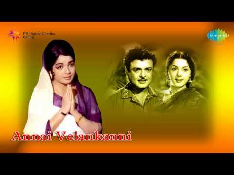 Annai Velankanni   Thandhana Thaana Song video