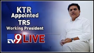 KTR appointed TRS working president LIVE || KCR, Harish Rao at Telangana Bhavan