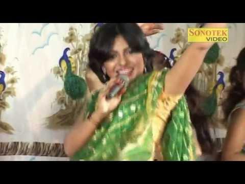Haryanvi Hot Ragni- Supne Me Hogi Parai | Chhori Dabbang |  Annu Kadyan, Vikas Kumar video