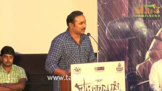 Yeidhavan Movie Press Meet Part 1