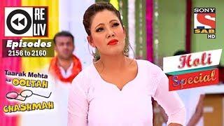 Weekly Reliv | Taarak Mehta Ka Ooltah Chashmah | 13th Mar to 17th Mar 2017 | Episode 2156 to 2160