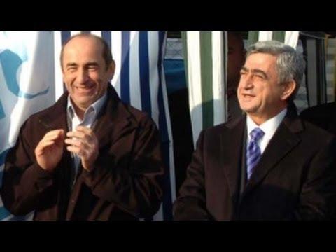 Роберт Кочарян и Серж Саркисян