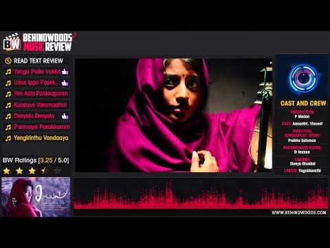 Kayal - Yengirinthu Vandaayo - BW MUSIC REVIEW