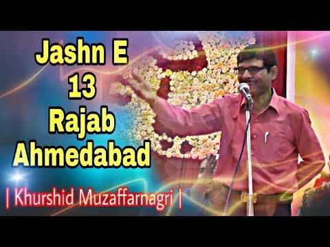 Jashn-e-Moulude Kaaba | 13 Rajab 2019 | Khurshid Muzaffarnagri
