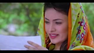 Baazi By Belal Khan 2015 Full Song