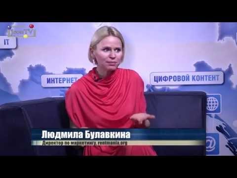Стартапы. Инвестиции. Инновации - Людмила Булавкина - rentmania.org