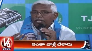 1 PM Headlines | Advanced Supple Notification | Konda Vishweshwar Reddy | Modi Rally