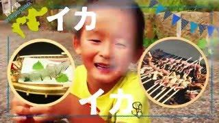隠岐西ノ島PR動画 ~自然・観光・特産品~