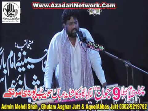 Zakir Imran Khadim Bijli 9 June 2018 Habib Pura Kamoke