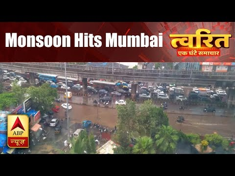 Twarit Mahanagar: Monsoon hits Mumbai