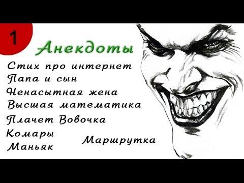 Анекдоты 1 серия - ( 6 кадров новый выпуск еролаш ) Юмор, весело, хорошо !  - Физрук