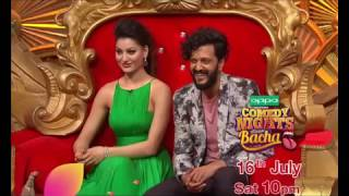 Comedy nights Bachao: Saturday 10PM