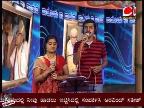 Haadondu Naa Haaduve  PBS - Aa Ha Mysore Mallige