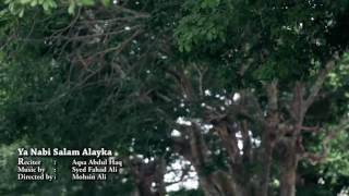 Islamic song ইসলামিক গান সঙ্গে উর্দু ভাষায় সুরেলা কন্ঠে