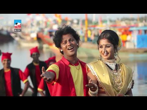Khanderiche Yetal Deva - 2015's Superhit Koligeet By Yogesh Aagravkar video